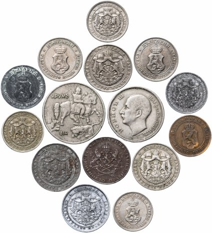купить Болгария набор из 15 монет 1901-1943