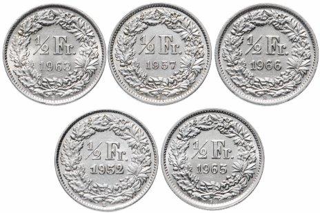 купить Швейцария набор из 5 монет 1/2 франка 1952-1966