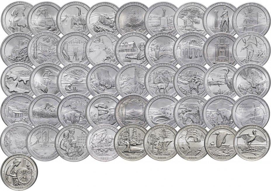 """купить США набор монет 1/4 доллара (25 центов, квотер) 2010-2019 D из серии """"Прекрасная Америка"""" национальные парки (46 монет)"""
