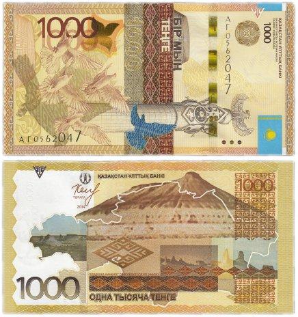 купить Казахстан 1000 тенге 2014 (Pick 45a)