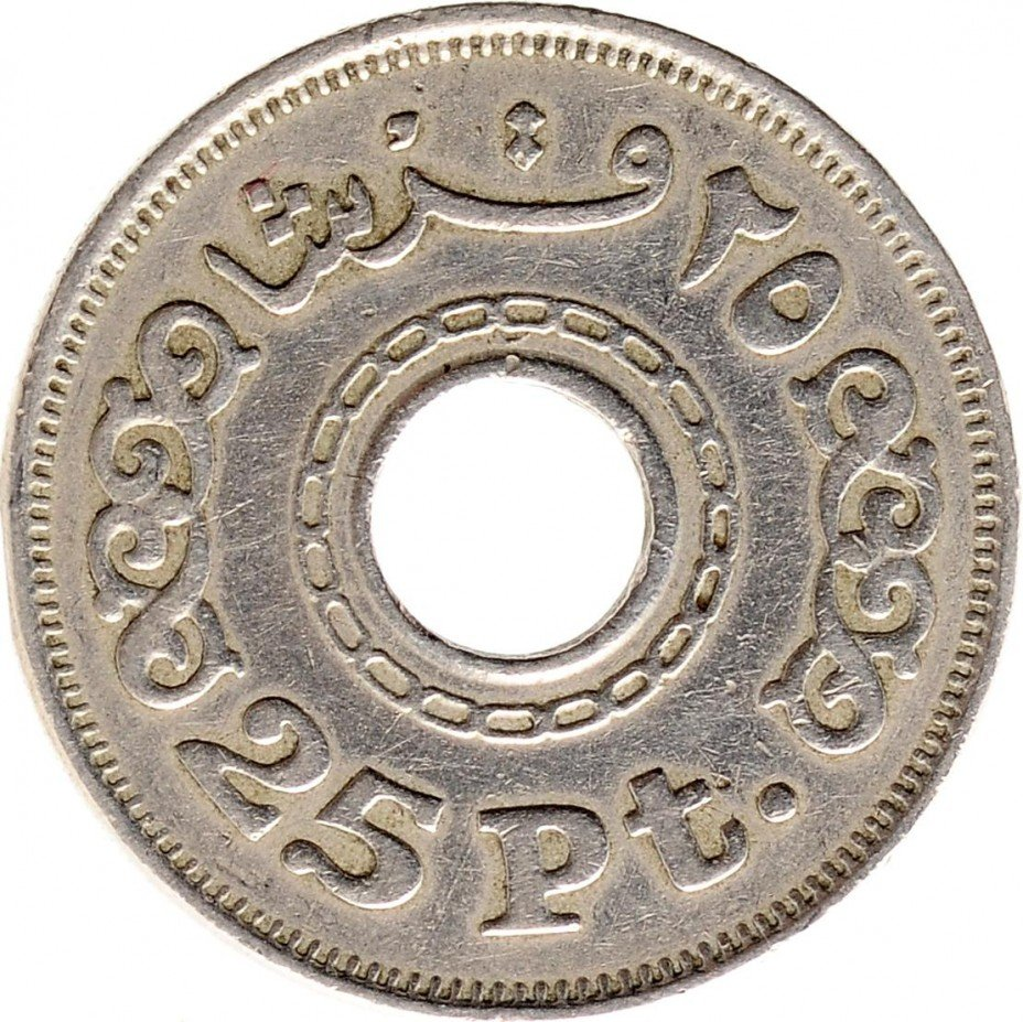 купить Египет 25 пиастров (piastres) 1993