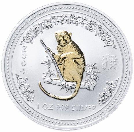 """купить Австралия 1 доллар 2004 """"Год обезьяны"""" с позолотой"""