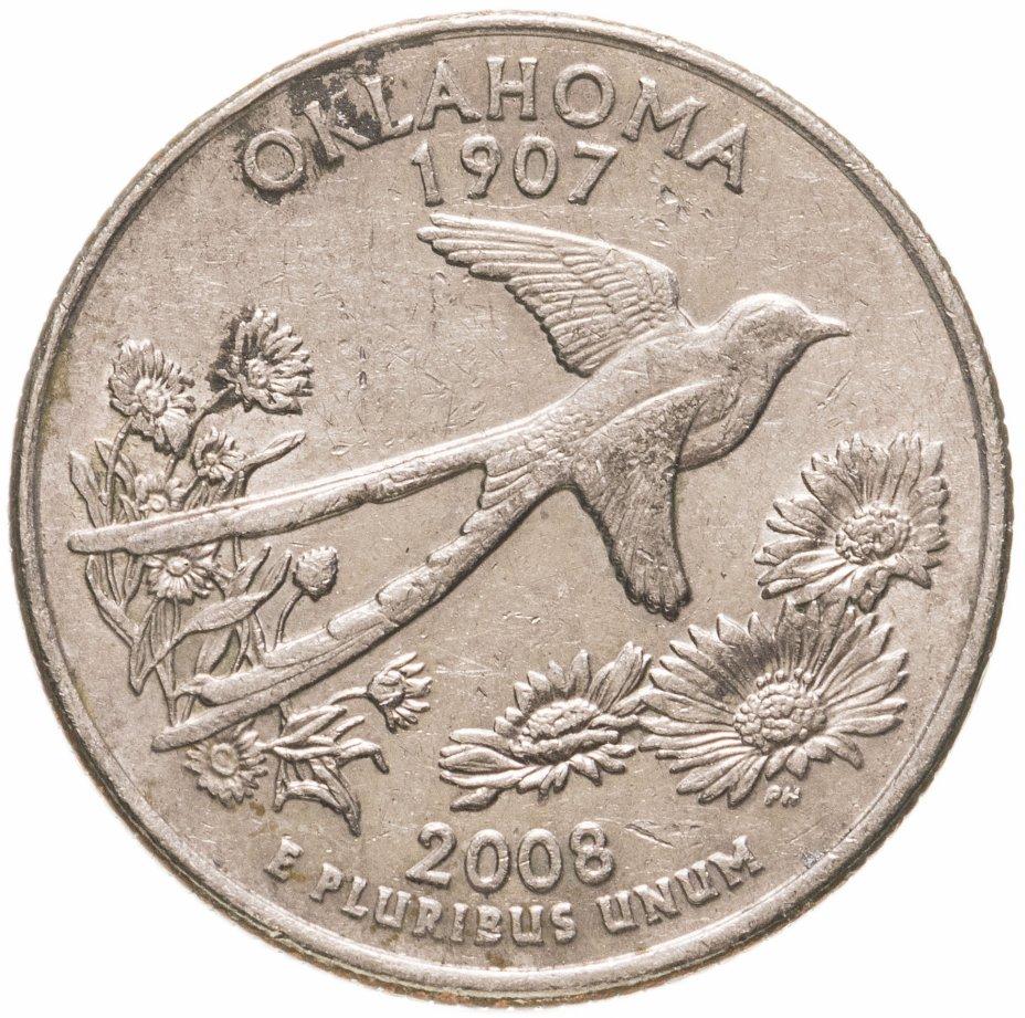 """купить США 1/4 доллара (квотер, 25 центов) 2008 """"Штат Оклахома"""""""