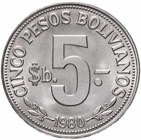 купить Боливия 5 песо (pesos) 1980