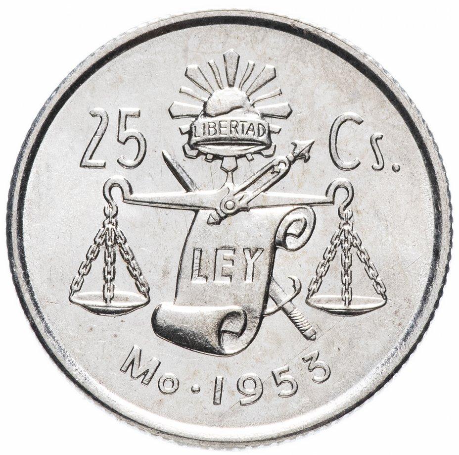 купить Мексика 25 сентаво (centavos) 1953