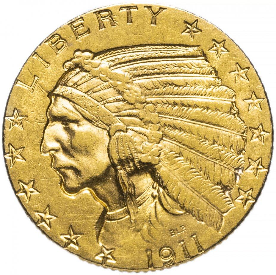 купить США 5 долларов (dollars) 1911 S  Indian Head (голова индейца)