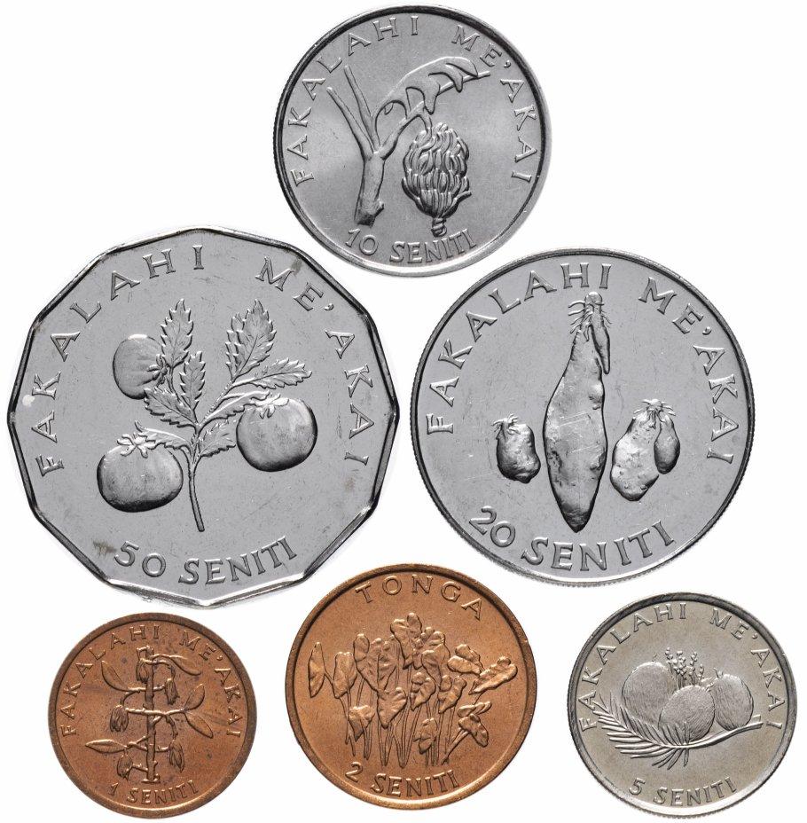 купить Тонга набор монет 1996-2002 (6 штук, AU) FAO