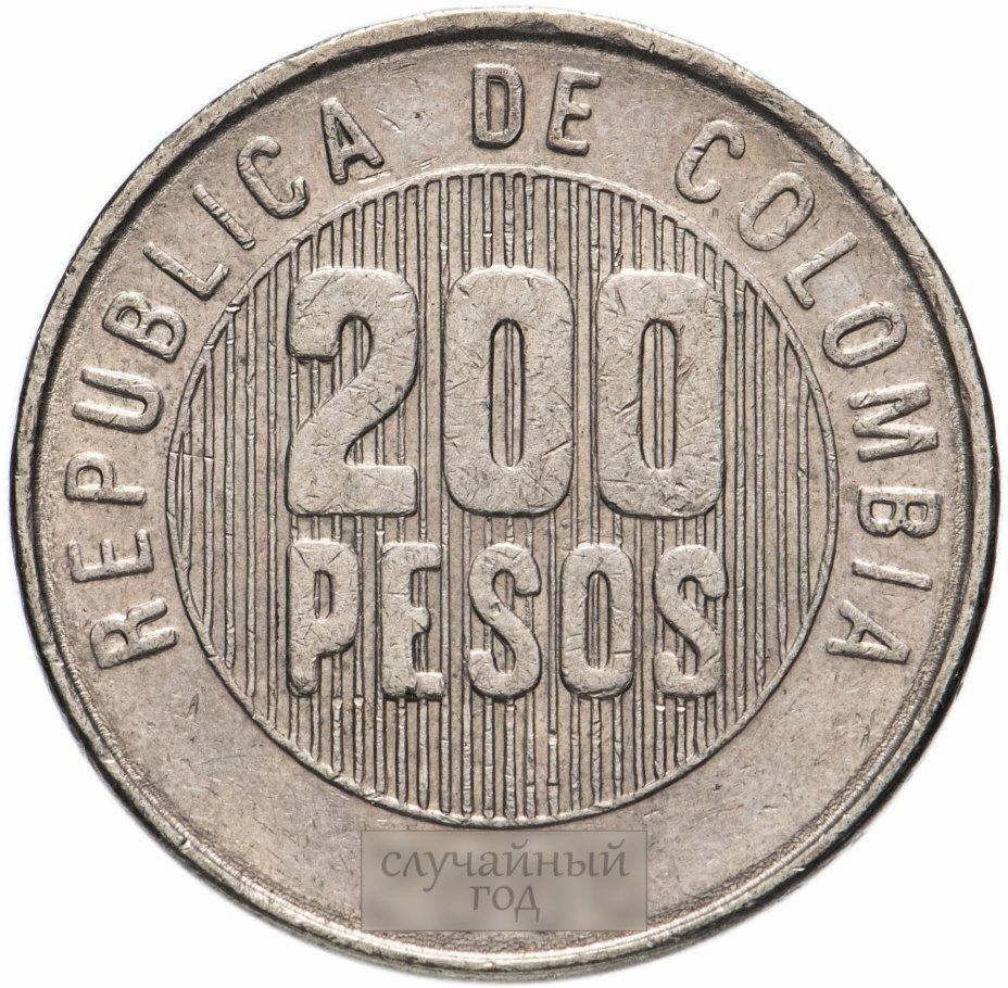 купить Колумбия 200 песо (pesos) 1994-2012, случайная дата