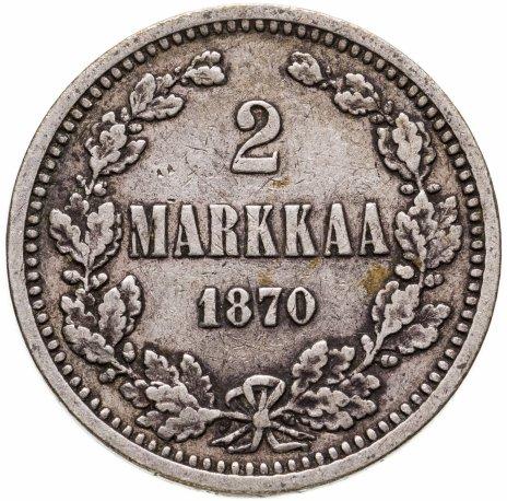 купить 2 марки 1870 S