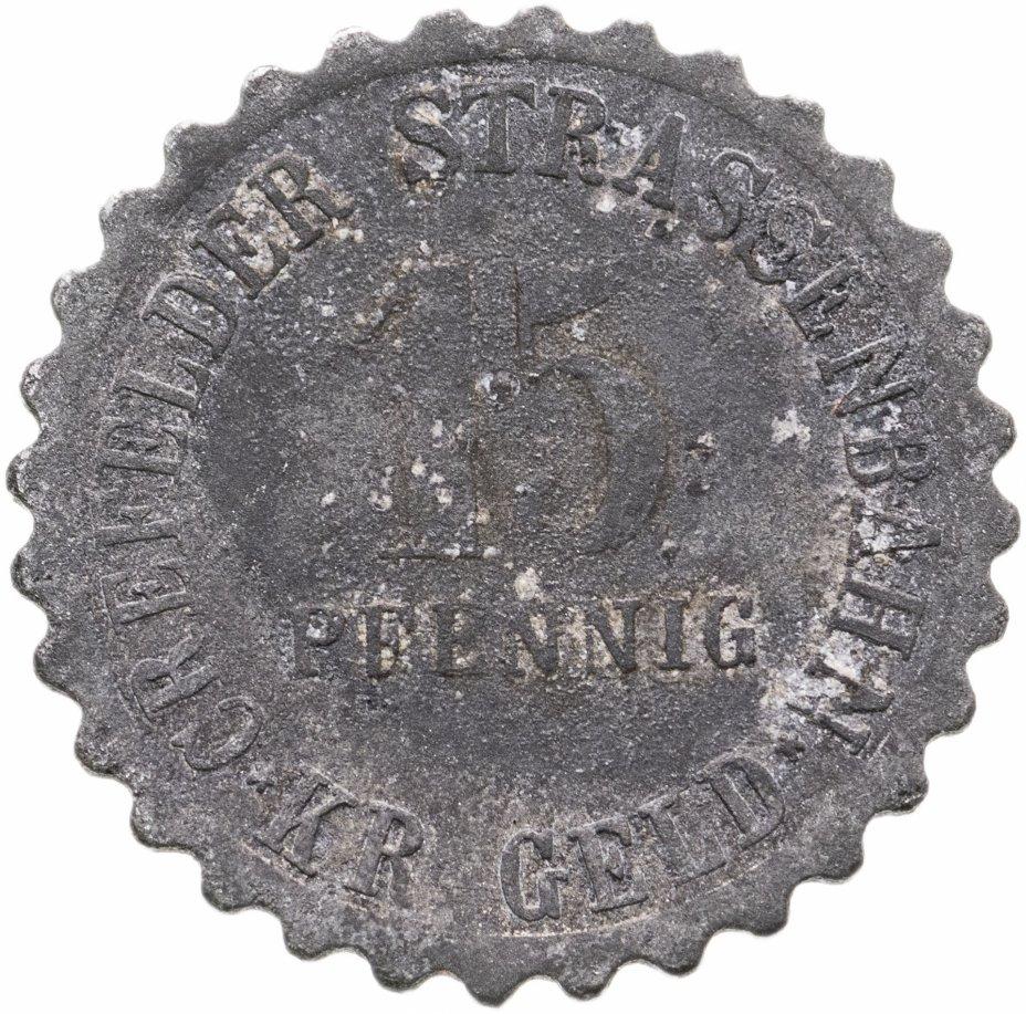 купить Германия Рейнская провинция, транспортный жетон 15 пфеннигов 1917