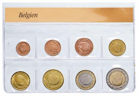 купить Бельгия набор из 8 монет 1999-2002