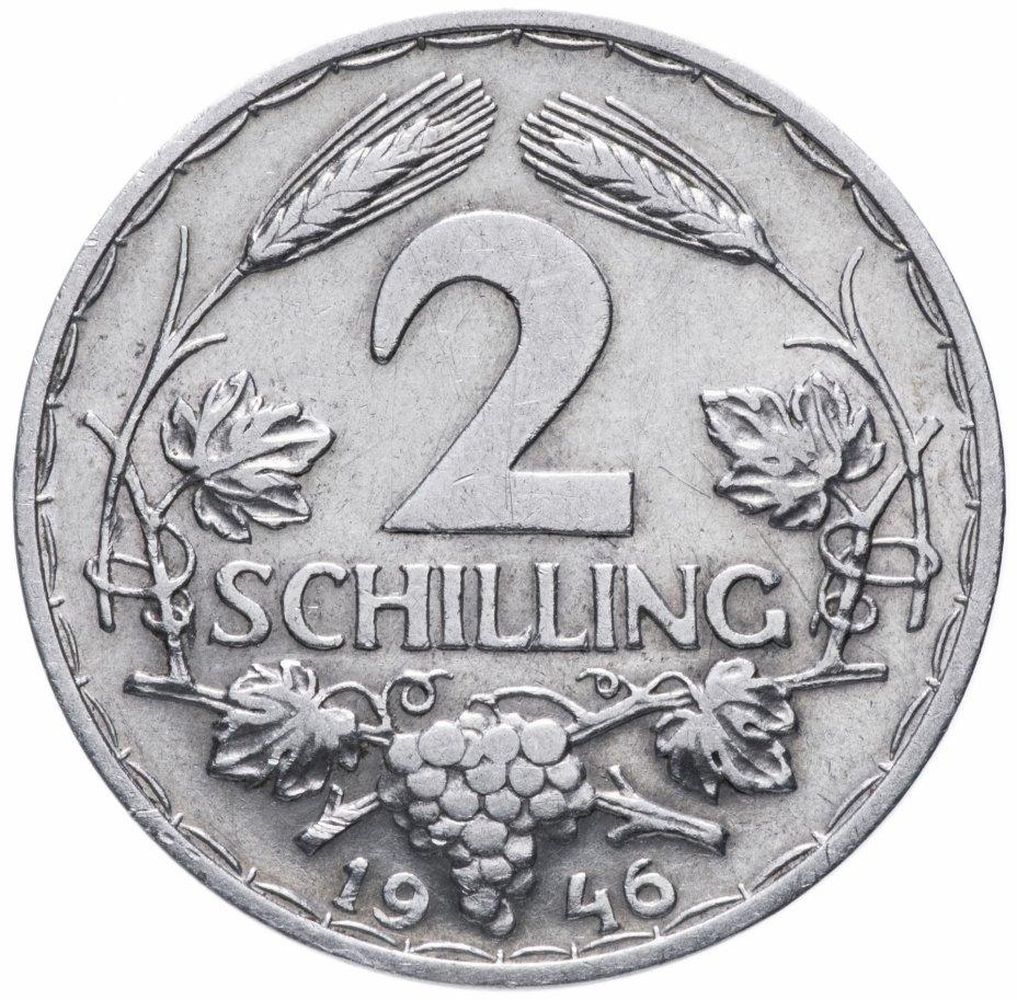 купить Австрия 2 шиллинга 1946