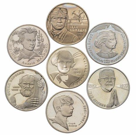купить Украина набор из 7 монет 2003-2010