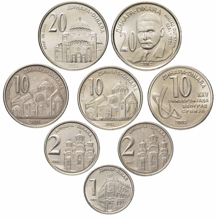 купить Сербия набор из 8 монет 2002-2012