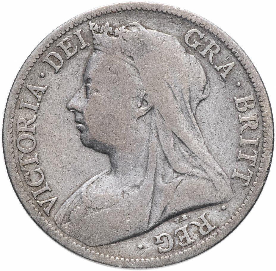 купить Великобритания 1/2 кроны (crown) 1897
