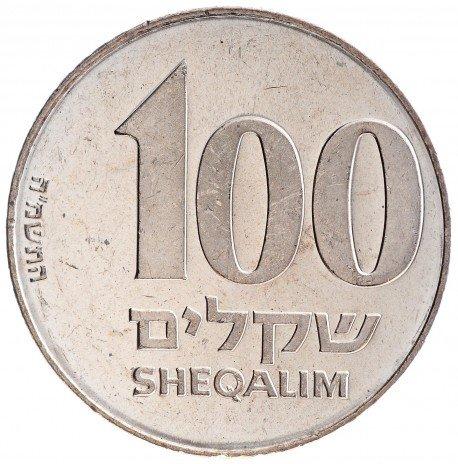 купить Израиль 100 шекелей 1985 Зеэв Жаботинский
