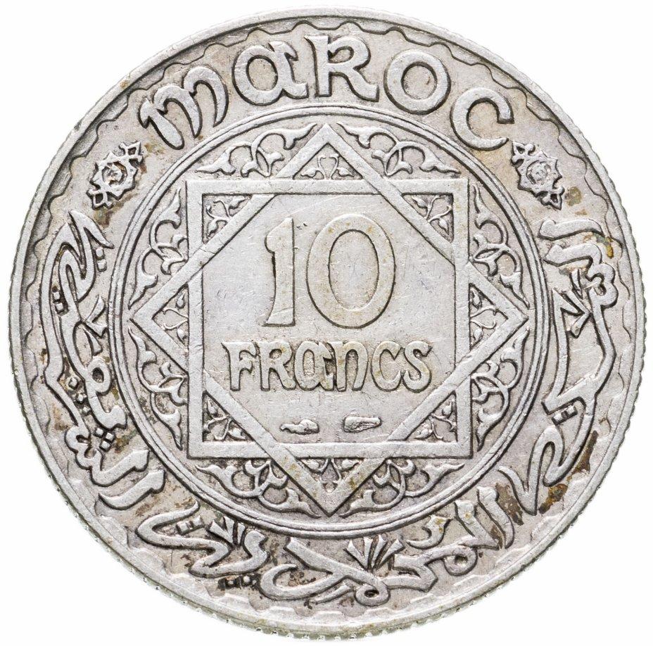 купить Марокко 10 франков 1934