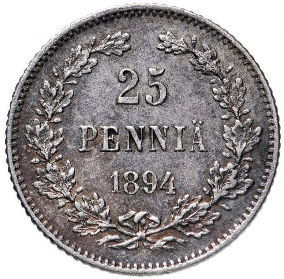 купить 25 пенни (pennia) 1894 L