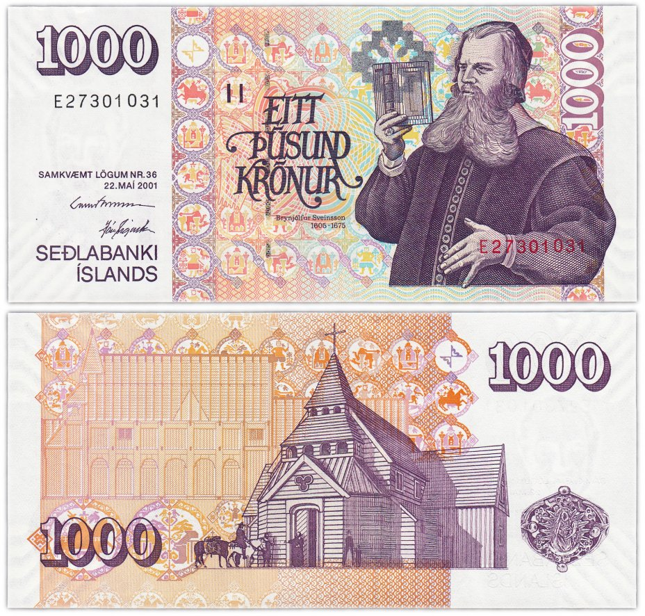 купить Исландия 1000 крон 2001 (Pick 59(3)