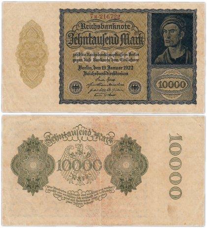 купить Германия 10000 марок 1922 (Pick 72(2))