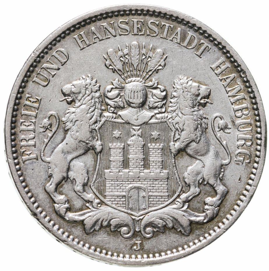купить Германская империя, Гамбург 3 марки 1912 J