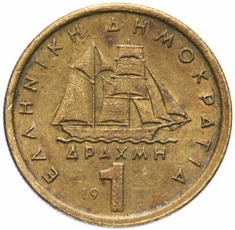 купить Греция 1 драхма 1976-1986, случайная дата