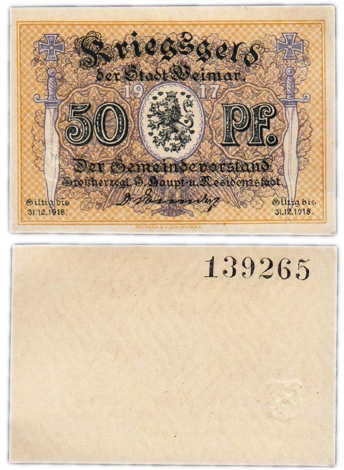 купить Германия (Саксен-Веймар-Эйзенах: Веймар) 50 пфеннигов 1917 (W20.3.b/B6)