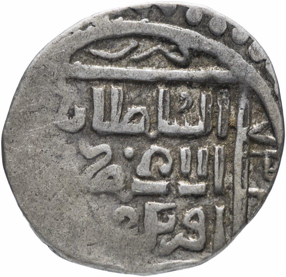 купить Узбек-Хан данг чекан Сарая 732г.х.