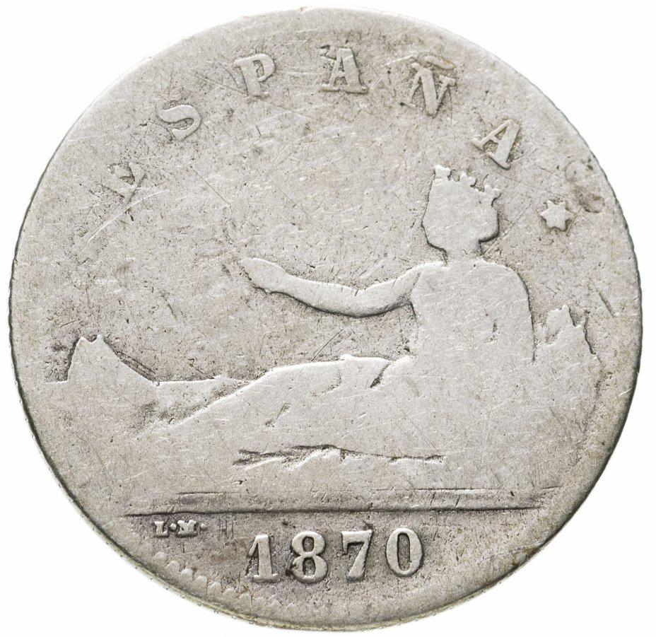 купить Испания 1песета (peseta) 1870