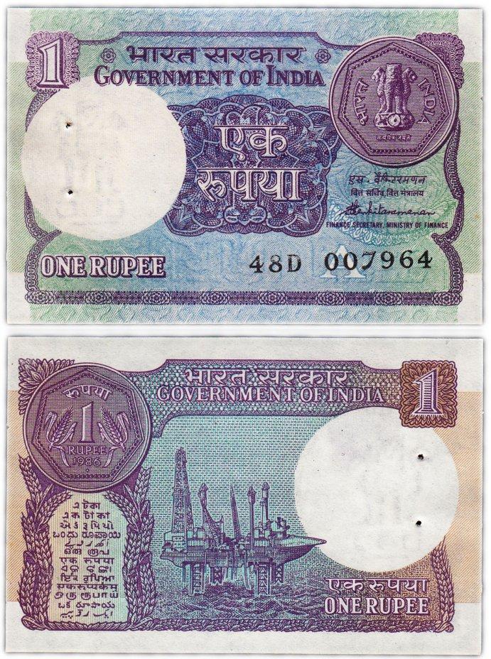 купить Индия 1 рупия 1986 (Pick 78Ac) (банковский степлер)