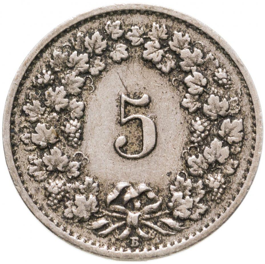 купить Швейцария 5 раппенов (rappen) 1919