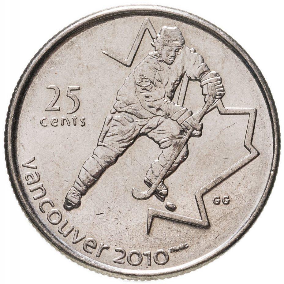 """купить Канада 25 центов (cents) 2007 'XXI зимние Олимпийские Игры, Ванкувер 2010 - Хоккей"""""""