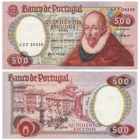 купить Португалия 500 эскудо 1979 (Pick 177a) (04.10.1979) Подпись 9-2