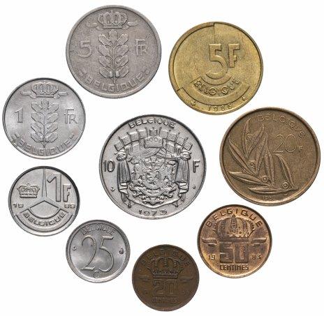 купить Бельгия набор монет 1951-1993 (9 штук) французская версия (Belgique)
