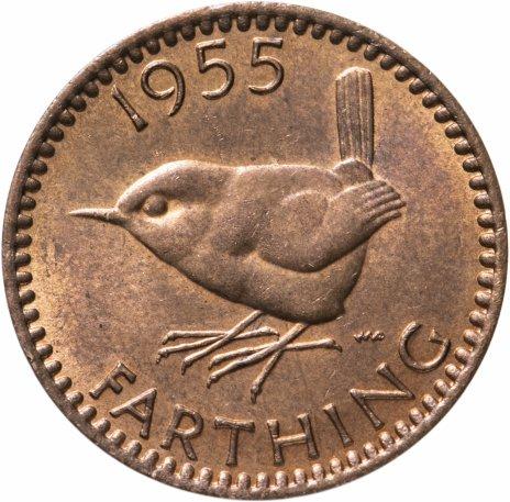 купить Великобритания 1 фартинг (farthing) 1953-1956 Елизавета II, случайная дата