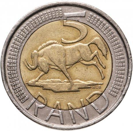 купить ЮАР 5 рандов (рэндов, rand) 2006