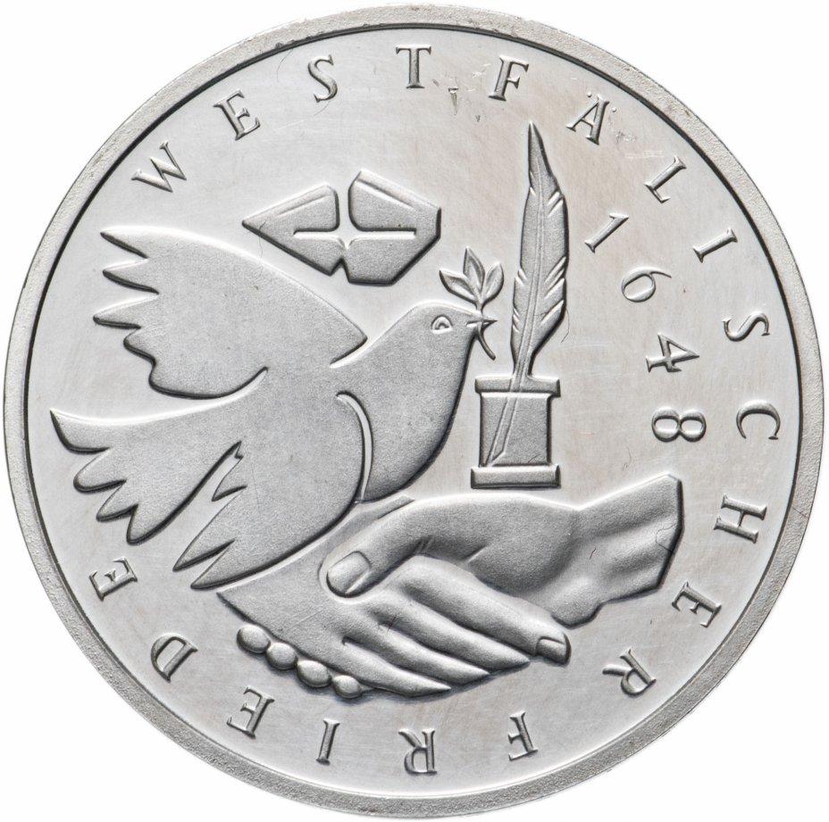 """купить Германия 10марок 1998 G """"350 лет подписания Вестфальского Мирного Договора"""""""