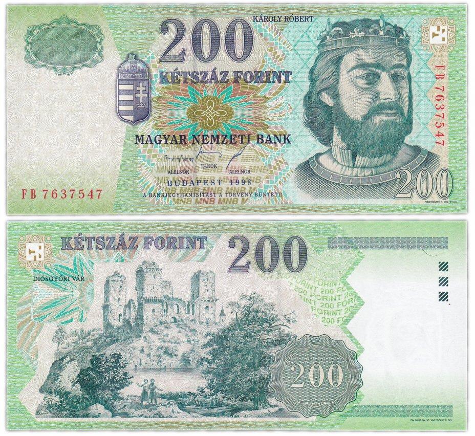 купить Венгрия 200 форинтов 1998 (Pick 178а)