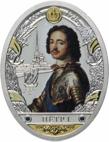 """купить Медаль """"Российские императоры. Романовы. Петр I"""""""