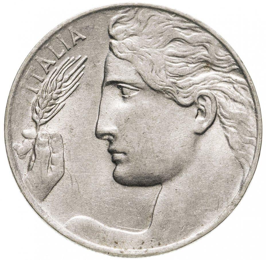 купить Италия 20 чентезимо (centesimi) 1922