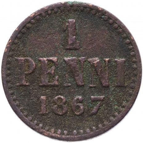 купить 1 пенни 1867 года