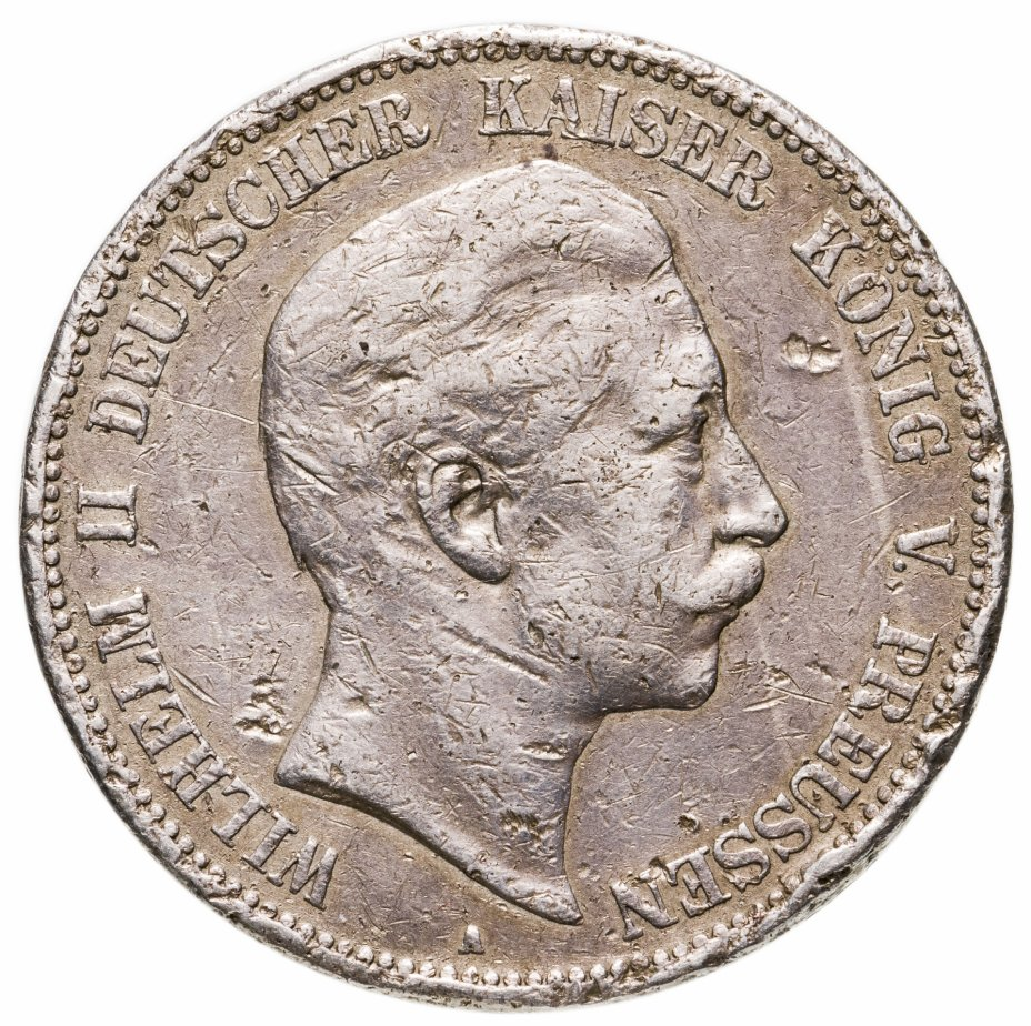 купить Германия (Империя) 5 марок (mark) 1898