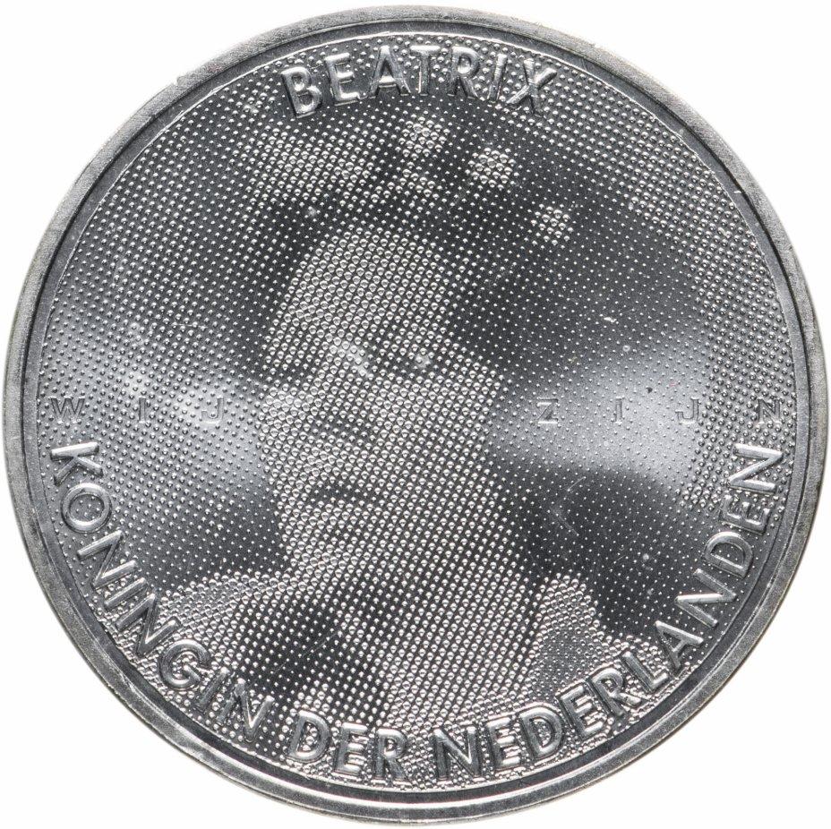 купить Нидерланды 10 евро (euro) 2005   25 лет правления Королевы Беатрикс