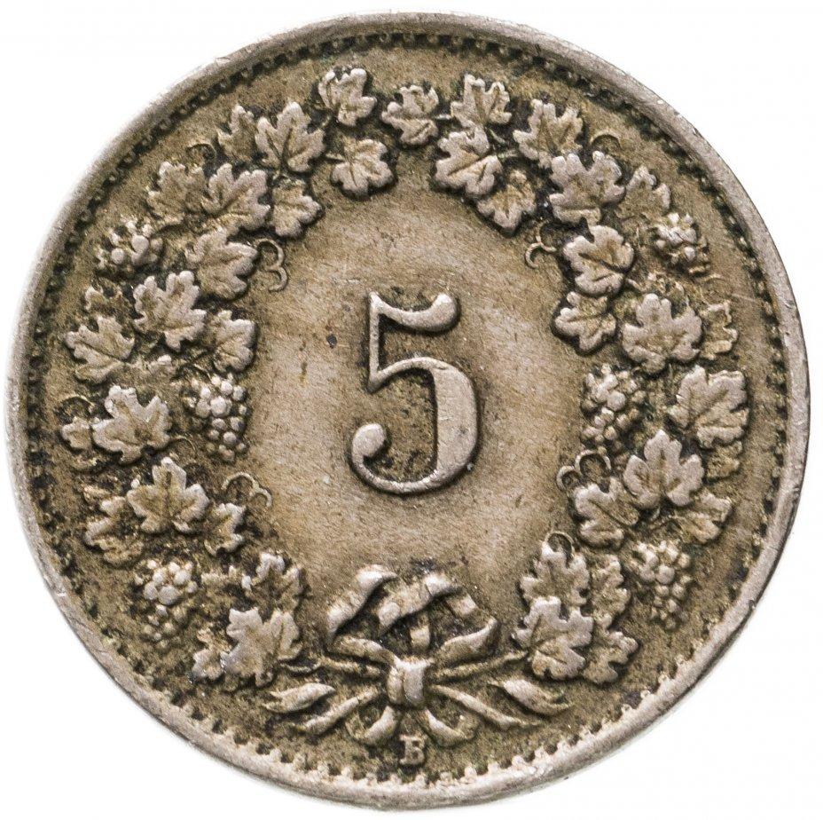 купить Швейцария 5 раппенов (rappen) 1922