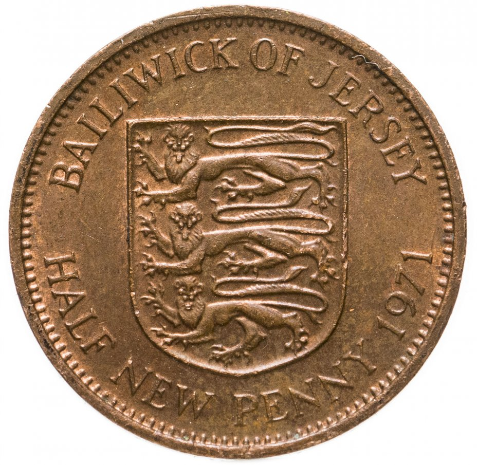 купить Джерси 1/2 нового пенни (new penny) 1971