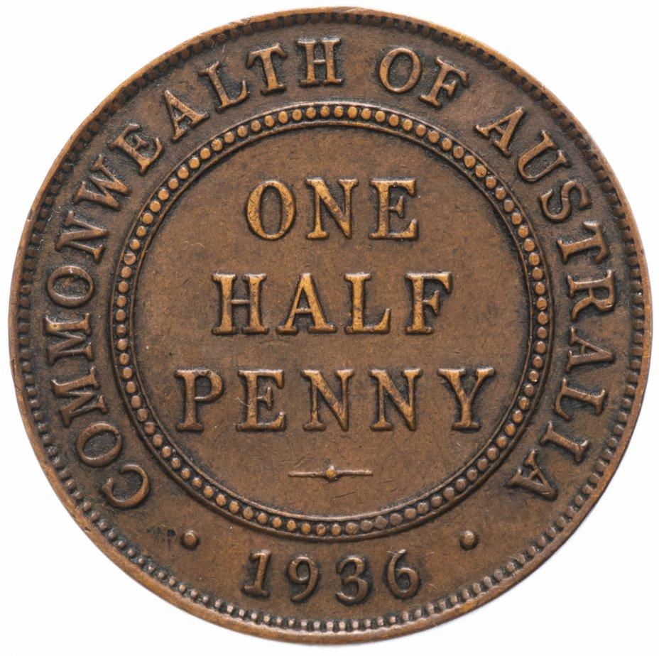 купить Австралия 1/2 пенни (penny) 1936
