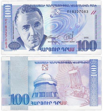 купить Армения 100 драмов 1998 (Pick 42)
