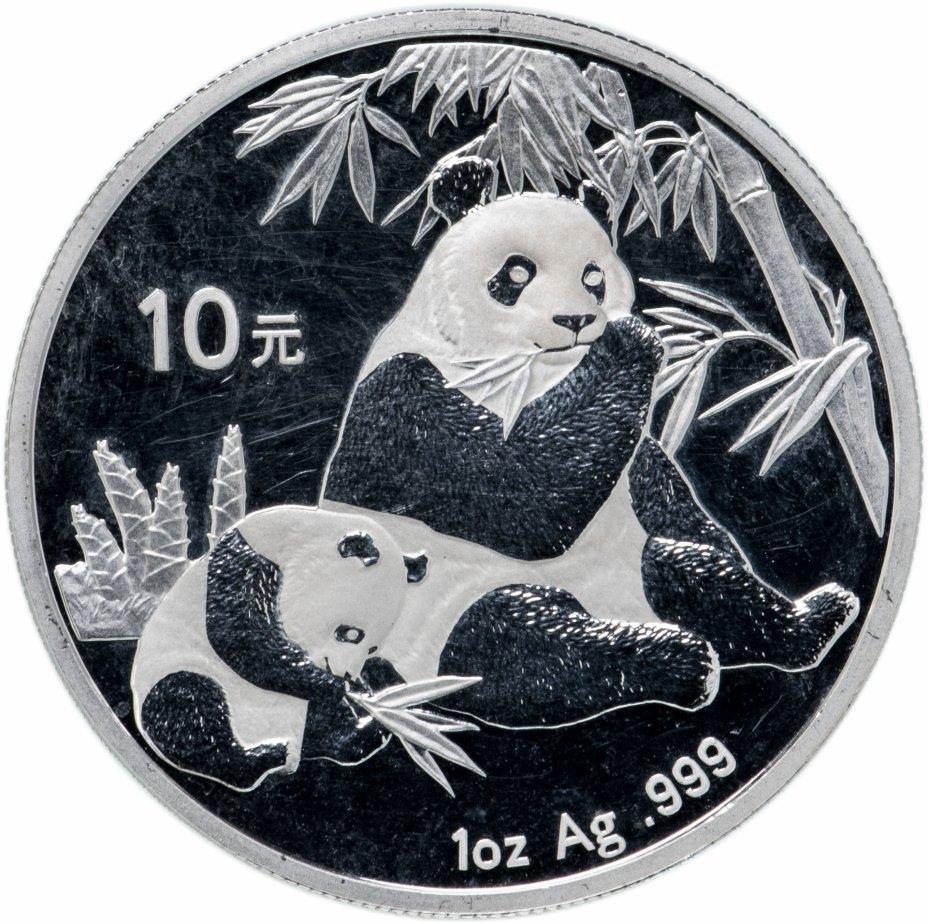 """купить Китай 10 юаней 2007 """"Панда"""""""