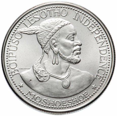"""купить Лесото 50 лисенте 1966 """"Независимость Лесото"""""""