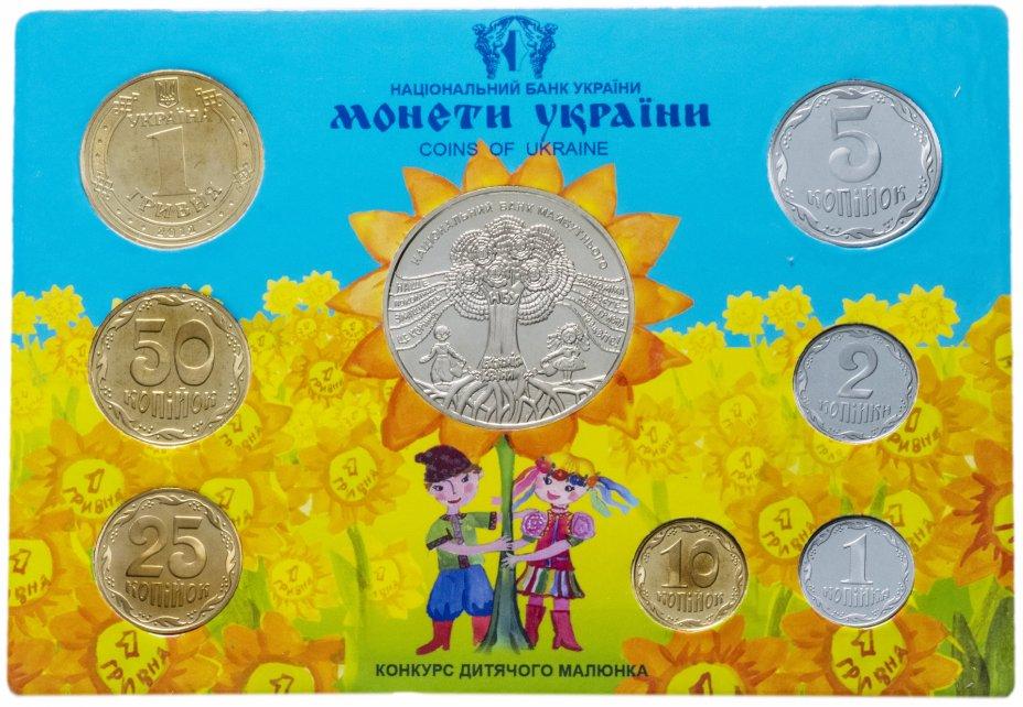 купить Украина набор монет 2012 (7 монет + жетон)
